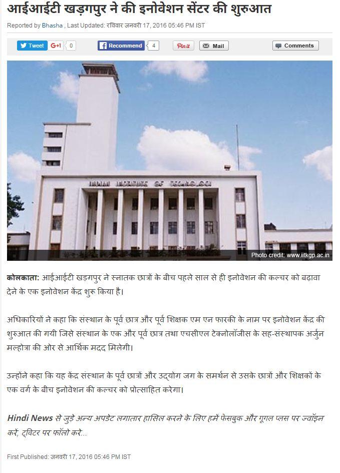 last hindi news